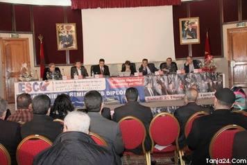 Cérémonie de remise de diplômes à Tanger - Maroc
